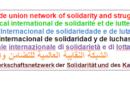 Sintesi dell'incontro del settore industriale della Rete sindacale internazionale di solidarietà e lotta (27/03/2021)